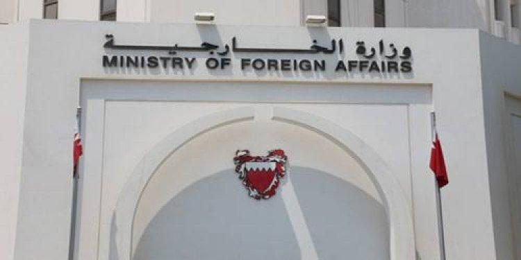 البحرين تشن هجوما حادا على إسرائيل على خلفية اقتحام الاقصى
