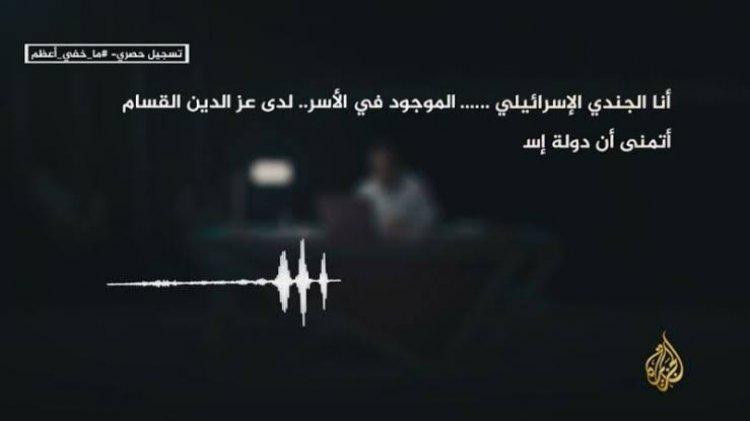 تسجيل صوتي لأحد الجنود الإسرائيليين الأسرى لدى حماس
