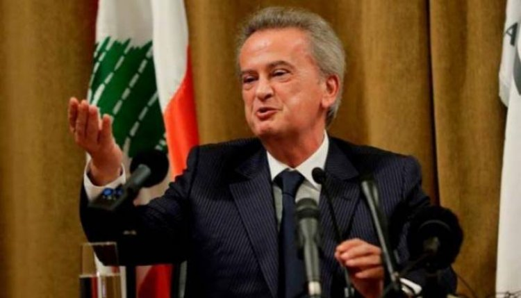 حاكم مصرف لبنان يواجه باتهامات خطيرة.. اختلاس وغسل أموال