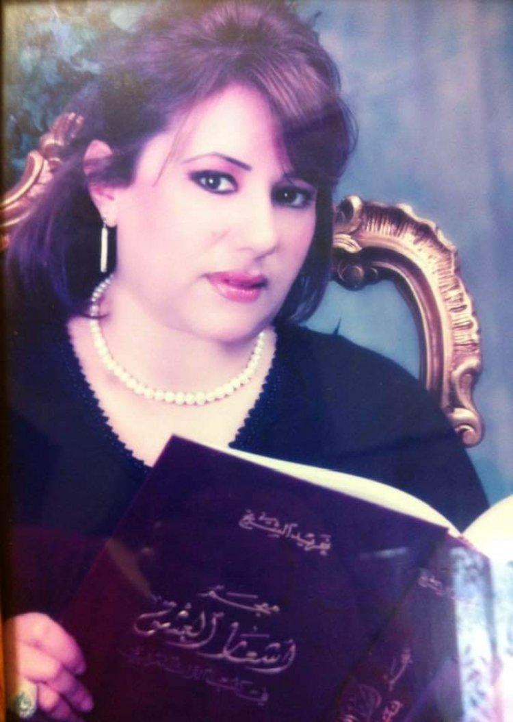 تحية وباقة ورد للباحثة والكاتبة المعجمية اللبنانية غريد الشّيخ محمد
