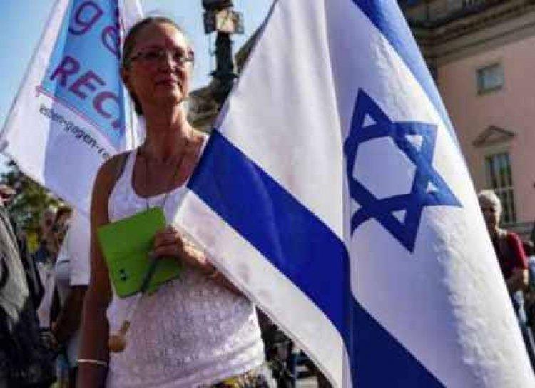 "وفد إيراني معارض يزور""إسرائيل"""