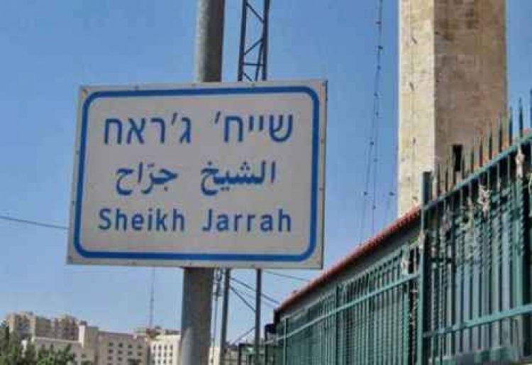 وزارة الخارجية الأمريكية تدعو إسرائيل إلى الامتناع عن ترحيل العائلات من الشيخ جراح