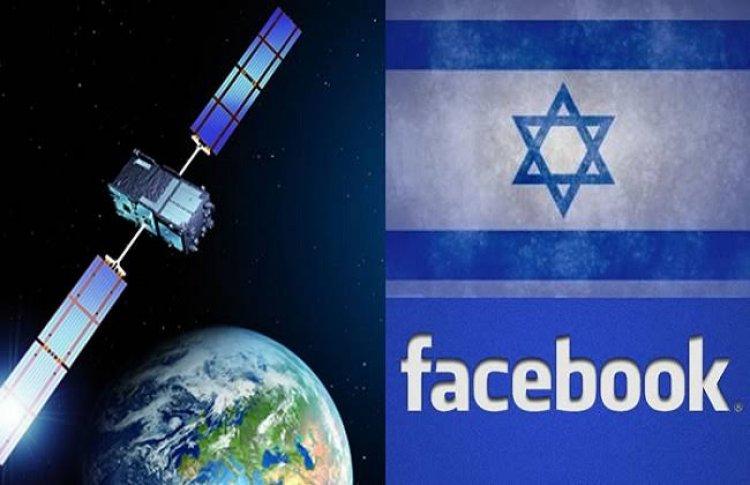 إجراءات إسرائيلية غير مسبوقة ومقيّدة ل فيسبوك