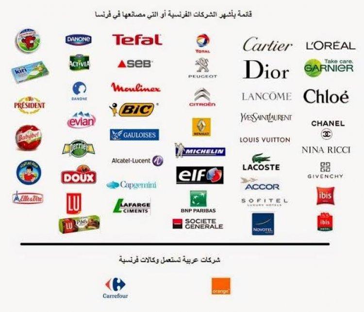 الجزائر.. تكتل شركات محلية يقاطع واردات 500 شركة فرنسية
