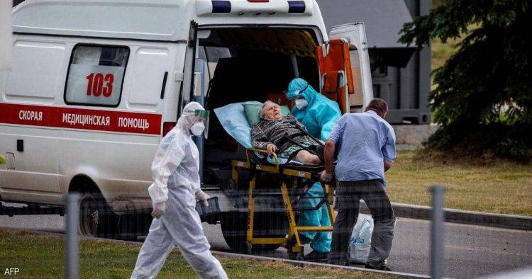 كورونا يضرب روسيا بـأكبر حصيلة وفيات منذ بدء الجائحة