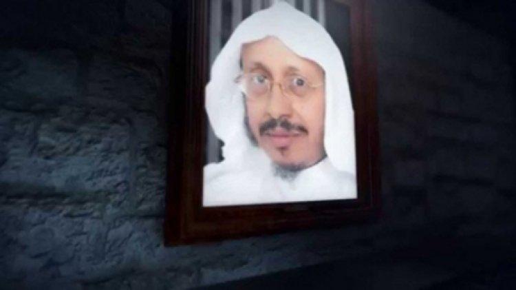 ناشطون يتداولون أنباء عن وفاة الداعية السعودي موسى القرني في السجن