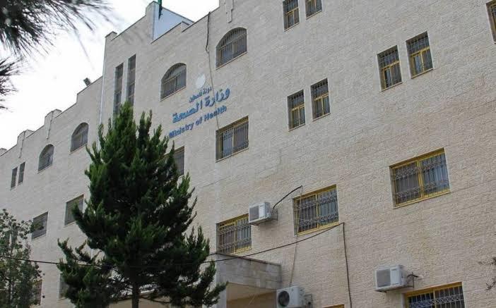 وزيرة الصحة الفلسطينية تطالب المجتمع الدولي بمنع هدم عيادة زنوتا